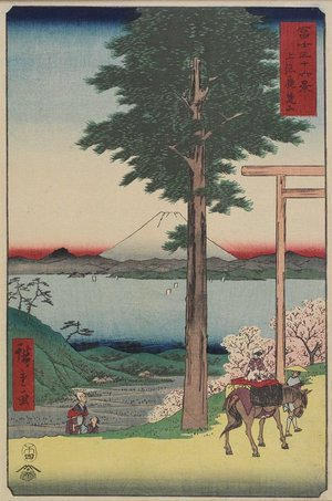 Utagawa Hiroshige: Kanozan Mountain in Kazusa Province - Minneapolis Institute of Arts