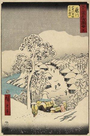 歌川広重: No.38 Yamanaka Village in Fujikawa - ミネアポリス美術館