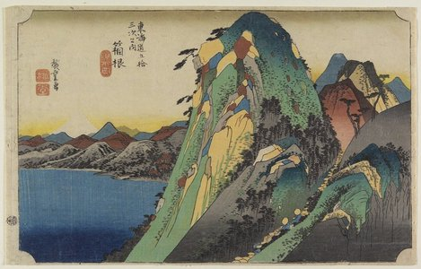歌川広重: View of the Lake, Hakone - ミネアポリス美術館