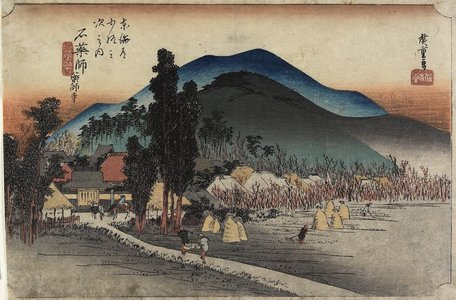 Utagawa Hiroshige: Ishiyakushi Temple, Ishiyakushi - Minneapolis Institute of Arts