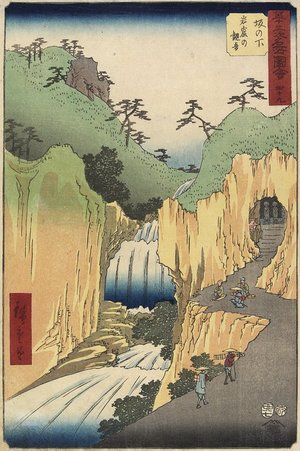 歌川広重: No.49 Kannon in Cave, Sakanoshita - ミネアポリス美術館