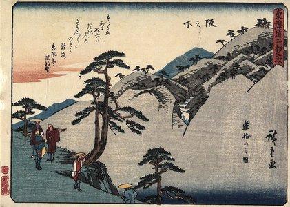 Utagawa Hiroshige: View of the Fudesute Mountain in Sakanoshita - Minneapolis Institute of Arts