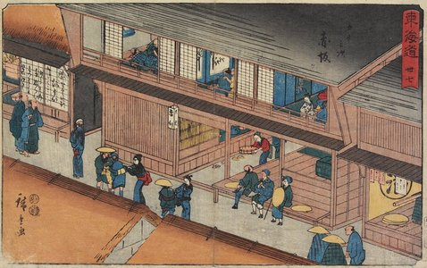Utagawa Hiroshige: No.37 Akasaka - Minneapolis Institute of Arts