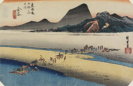 Utagawa Hiroshige: Distant Bank of The Oi River, Kanaya - Minneapolis Institute of Arts