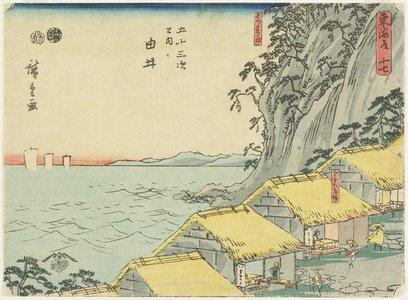歌川広重: No.16 Yui - ミネアポリス美術館