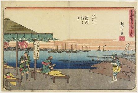 歌川広重: Morning Scene in Samezu, Shinagawa - ミネアポリス美術館