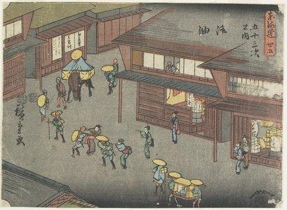 Utagawa Hiroshige: No.35 Goyu - Minneapolis Institute of Arts
