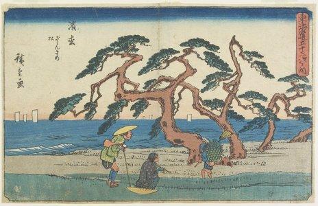 Utagawa Hiroshige: The Pine Field in Hamamatsu - Minneapolis Institute of Arts