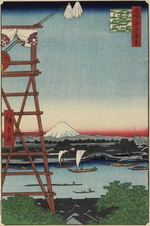 Utagawa Hiroshige: Motoyanagi Bridge and Ekoin Temple in Ryogoku - Minneapolis Institute of Arts