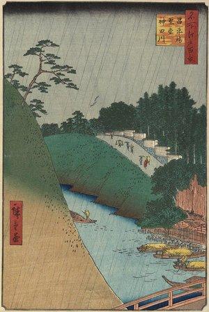 歌川広重: The Temple of Confucius Near The Shohei Bridge Over The Kanda River - ミネアポリス美術館