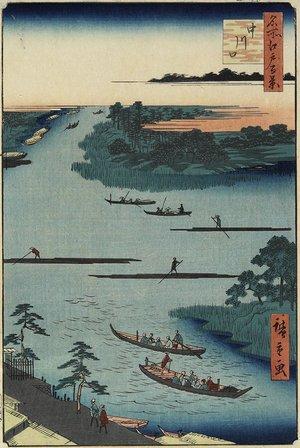 Utagawa Hiroshige: Nakagawa River Mouth - Minneapolis Institute of Arts