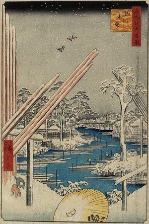 歌川広重: Lumberyard in Fukagawa - ミネアポリス美術館