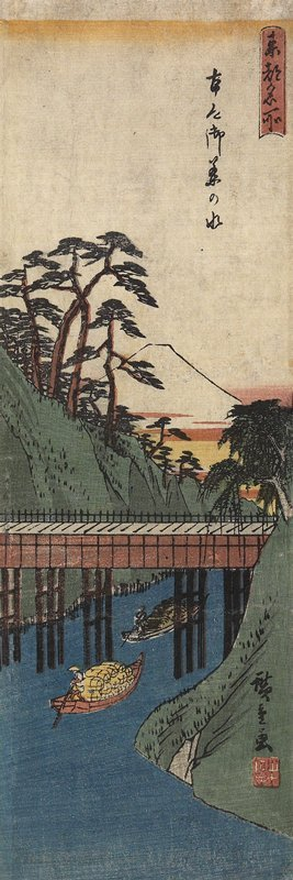 Utagawa Hiroshige: Ochanomizu - Minneapolis Institute of Arts