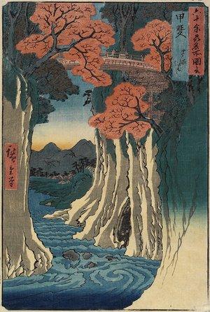 Utagawa Hiroshige: Monky Bridge, Kai Province - Minneapolis Institute of Arts