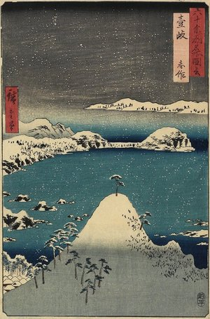 歌川広重: Shizukuri in Iki Province - ミネアポリス美術館