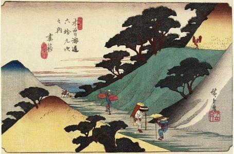 歌川広重: No.43 Tsumago - ミネアポリス美術館