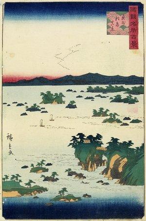 Utagawa Hiroshige II: Actual View of Mastushima, Oshu Province - Minneapolis Institute of Arts