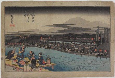 Utagawa Hiroshige: Cool of the Evening at Shijo Riverbank - Minneapolis Institute of Arts
