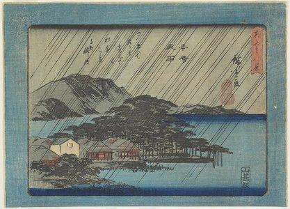 歌川広重: Night Rain at Karasaki - ミネアポリス美術館