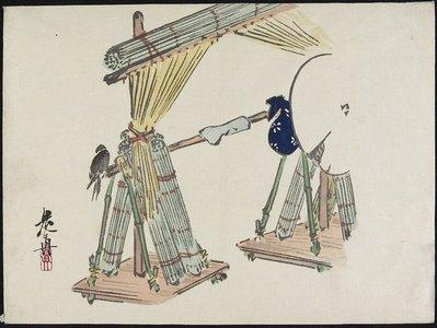 柴田是眞: Bamboo Blinds Vending Stand - ミネアポリス美術館