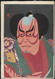 Natori Shunsen: Nakamura Kichiemon as Dannosuke - Minneapolis Institute of Arts