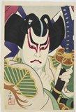 名取春仙: Bando Hikosaburo VI as Toneri Matsuomaru - ミネアポリス美術館