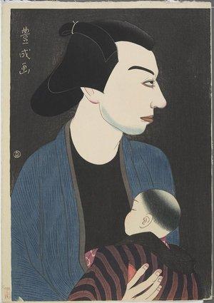Yamamura Toyonari: The Actor Kataoka Nizaemon XI as Kakiemon - Minneapolis Institute of Arts