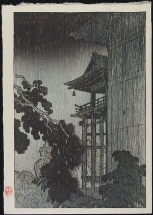 Ito Shinsui: Mii Temple - Minneapolis Institute of Arts