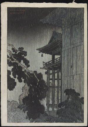 Ito Shinsui: Mii Temple - Minneapolis Institute of Arts
