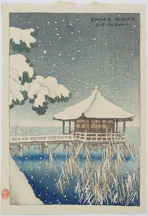 伊東深水: Floating Temple of Katada - ミネアポリス美術館