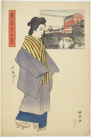 石井柏亭: Nihon-bashi Bridge - ミネアポリス美術館