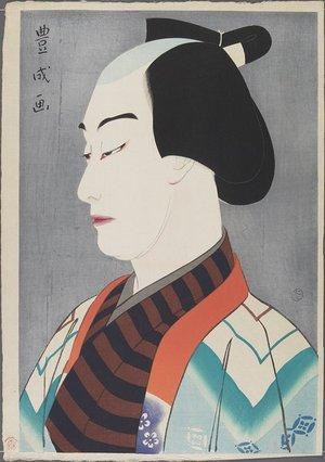 Yamamura Toyonari: Nakamura Ganjiro I as Akane Hanshichi - Minneapolis Institute of Arts