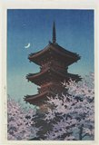 Kawase Hasui: Evening Glow in Spring, Toshogu Temple in Ueno - Minneapolis Institute of Arts