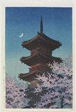 Kawase Hasui: Evening Glow in Spring, Toshogu Temple in Ueno - Minneapolis Institute of Arts