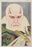 名取春仙: Matsumoto Koshiro VII as Ikyu with Beard - ミネアポリス美術館