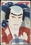 Natori Shunsen: Jitsukawa Enjaku II as Danshichi Krobe from the Play