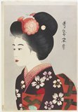 Yamamura Toyonari: Maiko Girl - Minneapolis Institute of Arts