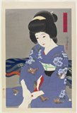 Narita Morikane: Taking Off Her Socks - ミネアポリス美術館