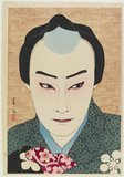 名取春仙: Nakamura Ganjiro I in the Role of Sakata Tojuro - ミネアポリス美術館