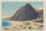 Ito Shinsui: Ascetics' Cave - Minneapolis Institute of Arts