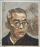 Sekino Jun'ichiro: Portrait of Nakamura Kichiemon - Minneapolis Institute of Arts