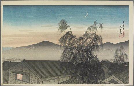 Hashiguchi Goyo: Evening Moon over Kobe - Minneapolis Institute of Arts