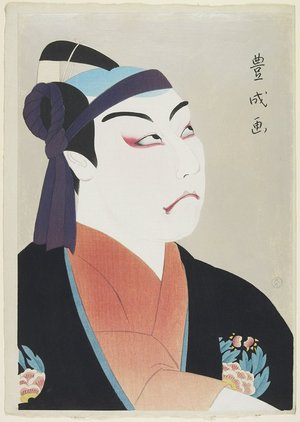 Yamamura Toyonari: (Matsumoto Koshiro VII as Sukeroku) - Minneapolis Institute of Arts