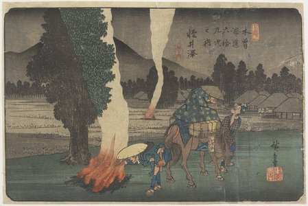 Utagawa Hiroshige: No.19 Karuizawa - Minneapolis Institute of Arts