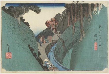 歌川広重: Utsu Mountain, Okabe - ミネアポリス美術館
