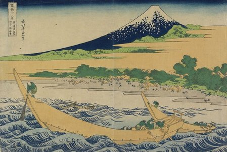 Katsushika Hokusai: The Shore at Tago near Ejiri on the Tokaido, Abriged View - Minneapolis Institute of Arts