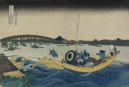 葛飾北斎: Viewing Sunset over Ryogoku Bridge from the Ommaya Embankment - ミネアポリス美術館