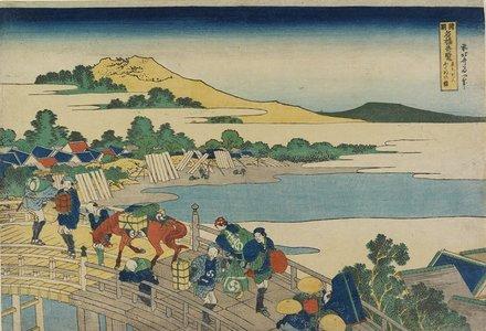 葛飾北斎: Bridge at Fukui in Echizen Province - ミネアポリス美術館