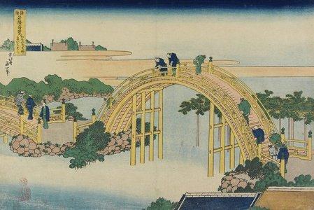 葛飾北斎: Drum Bridge at KameidoTenjin Shrine - ミネアポリス美術館
