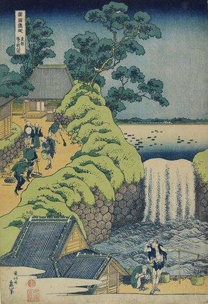 葛飾北斎: Waterfall at Aoigaoka in Edo - ミネアポリス美術館